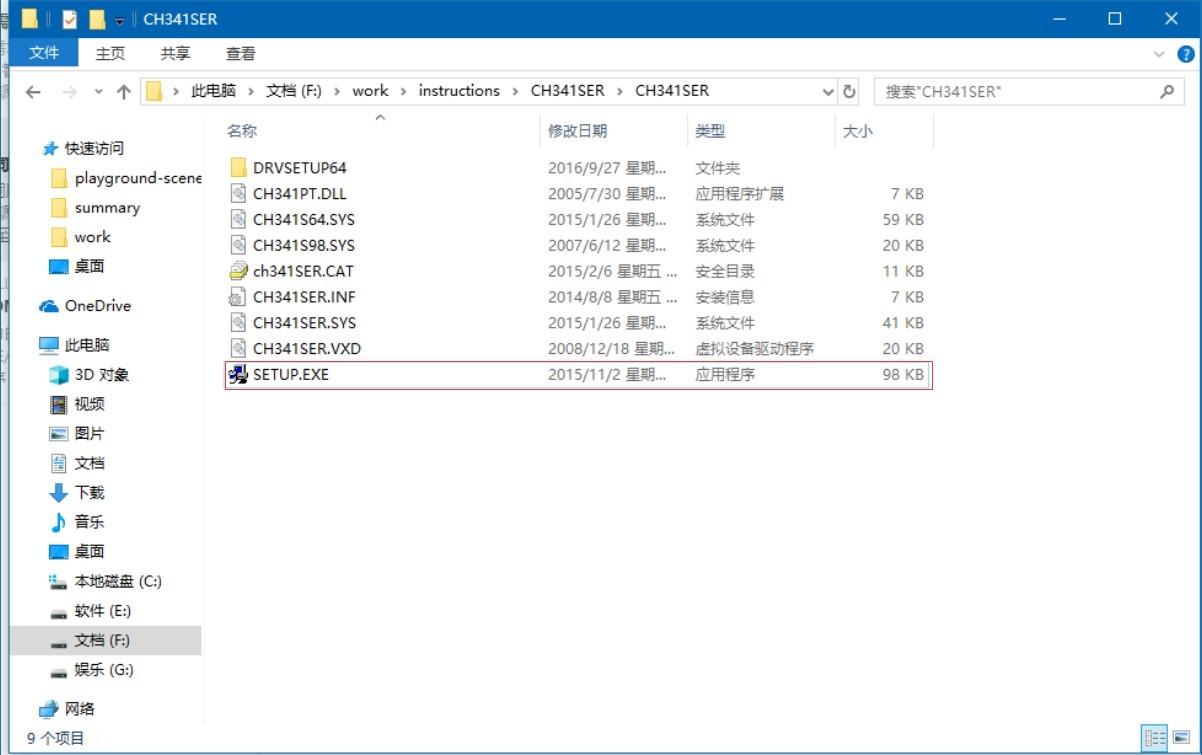 ch341_setup.jpg